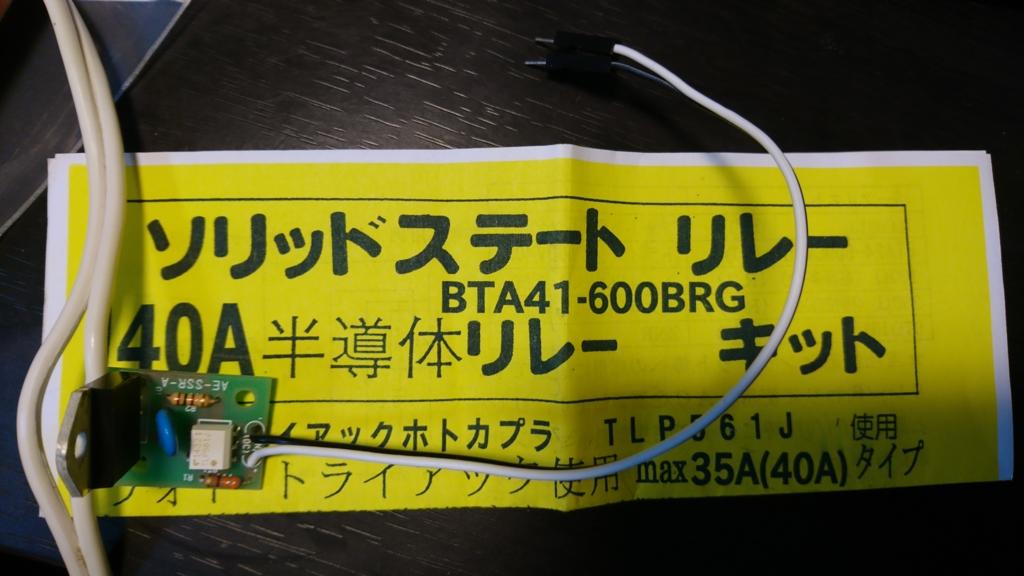 f:id:SoranoHashibiro:20170212231214j:plain