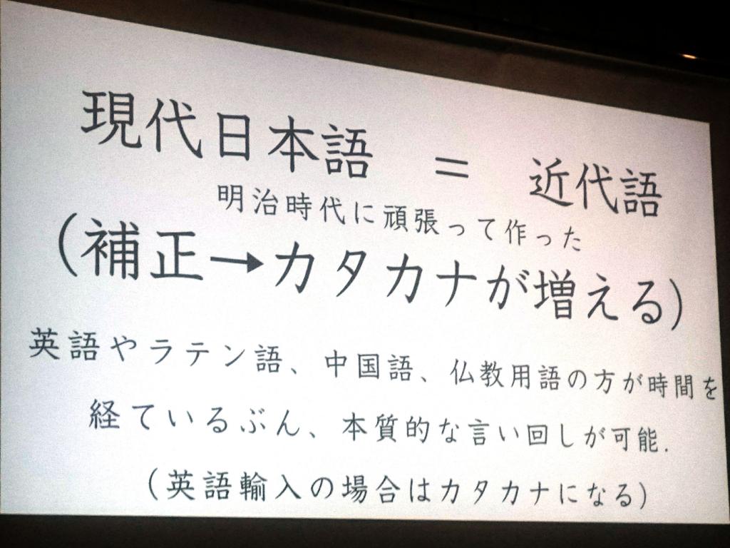 f:id:Soseki21:20171001200325j:plain