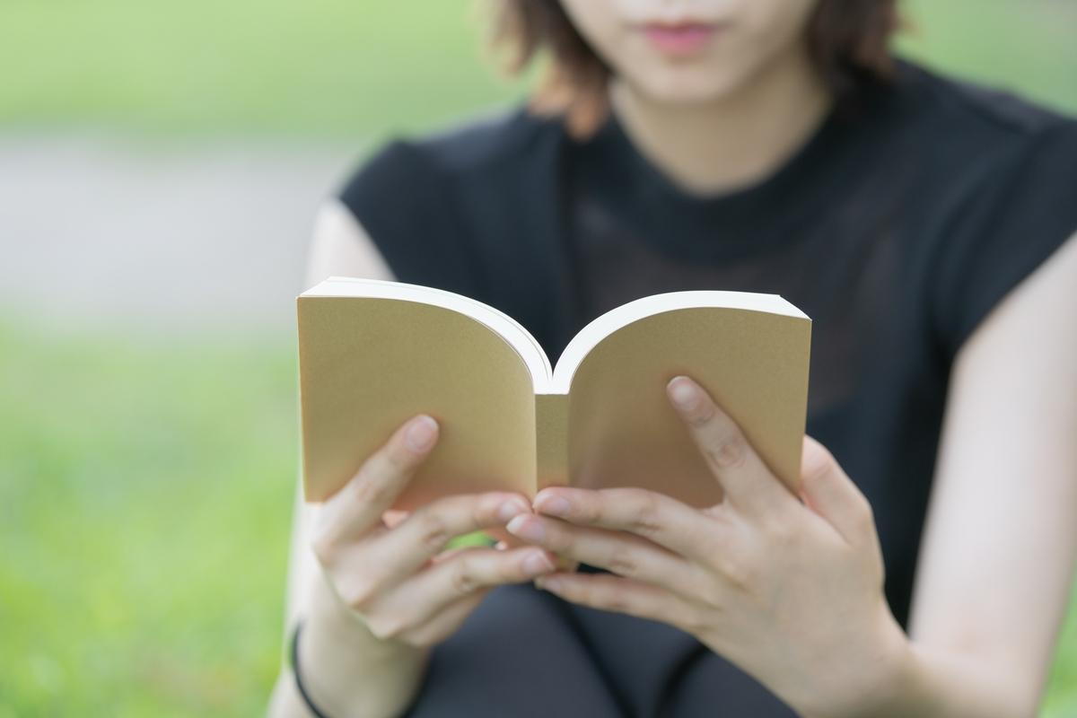 草原で読書する女性:Soseki21ブログ