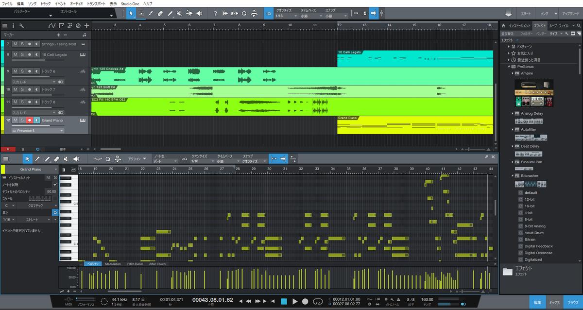 Studio One4の画面キャプチャー:Soseki21ブログ