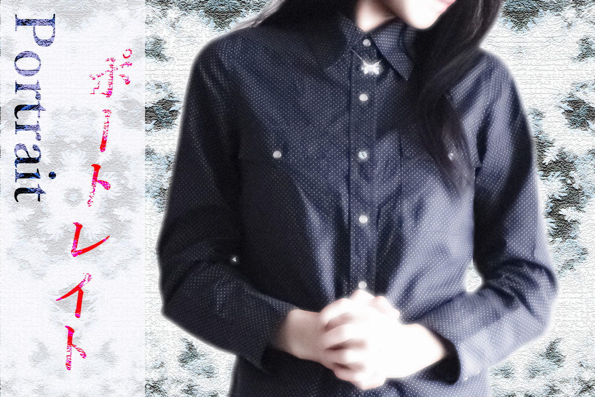 ポートレイト:Soseki21ブログ