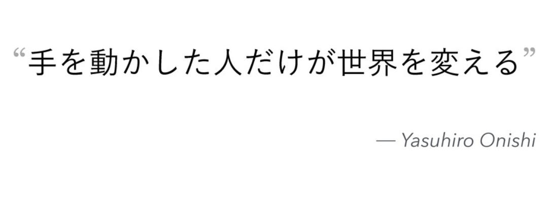 f:id:Soudai:20210202195758p:plain