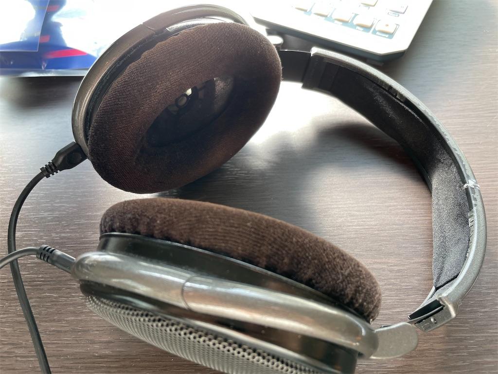 f:id:SoundWaves:20201214155255j:image