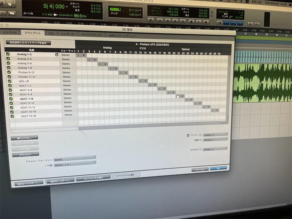 f:id:SoundWaves:20201224092326j:image