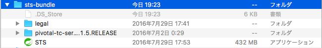 f:id:SpaceNet2:20160816192332p:plain