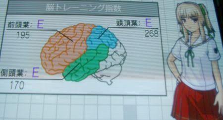20070111204339