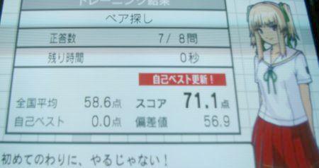 20070111204359