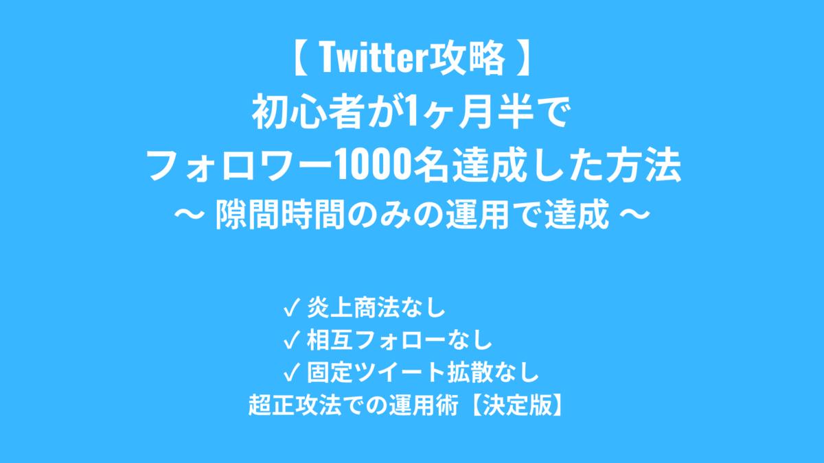 f:id:Speechsynthesizer:20201211201640p:plain