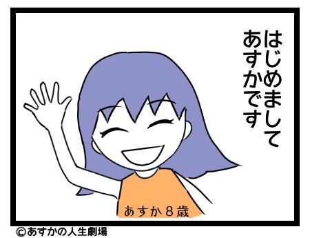 20180907132602