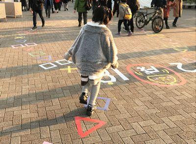 f:id:SpicyChai:20180216183440j:plain