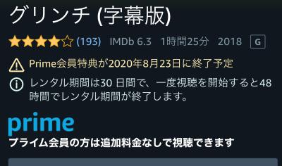 f:id:SpicyChai:20200819170138p:plain