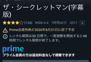 f:id:SpicyChai:20200819170523p:plain