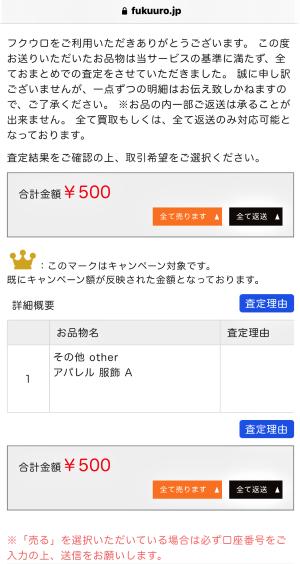 f:id:SpicyChai:20210318112932p:plain