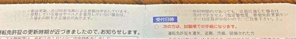 f:id:SpicyChai:20210428151230j:plain
