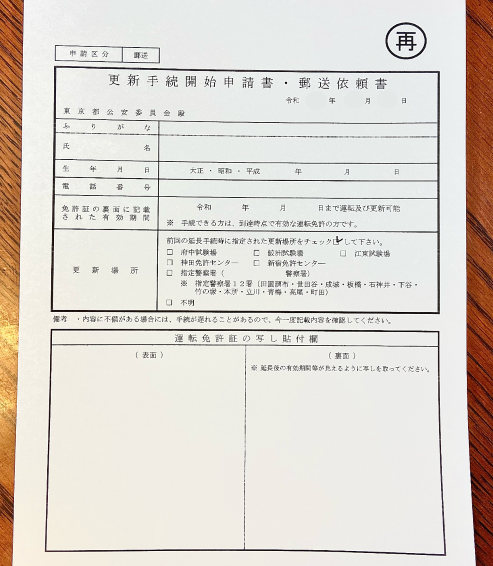 f:id:SpicyChai:20210428152533p:plain
