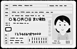 f:id:SpicyChai:20210428164444p:plain