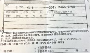 f:id:SpicyChai:20210428171939j:plain
