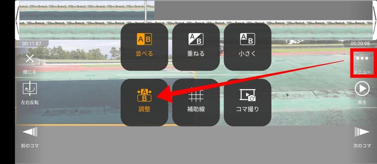 f:id:Sprint-e2-ky:20191014175912j:plain