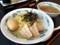 [日高屋][和風つけ麺][510円][味付け玉子][100円(税込)]