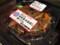[ローソン][精製醤油][雛菊使用][焼うどん][税込み399円][529kcal]