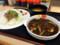 [松屋][ごろごろチキンカレー][590円][1029kcal][納豆][80円][85kcal(税込)]