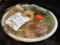 [セブンイレブン][麺たっぷり!][混ぜて食べる油そば][税込み430円][667kcal]
