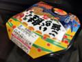 [ローソン][北海道の幸][鮭いくらご飯][税込み650円][519kcal]