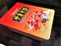 [ペヤング][マヨネーズソース風][キムチ焼そば][税込み189円][523kcal][+][卵そぼろ]