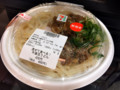 [セブンイレブン][混ぜて食べる!][牛釜玉うどん][税込み460円][594kcal]