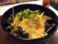[すき家][マーボーナス丼][並盛][+][3種のチーズ][税込み590円][964kcal]