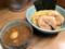 [野郎ラーメン][特製煮干つけ麺][税込み1200円]