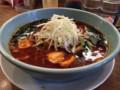 [野郎ラーメン][鬼辛タンタン麺][税込み900円]