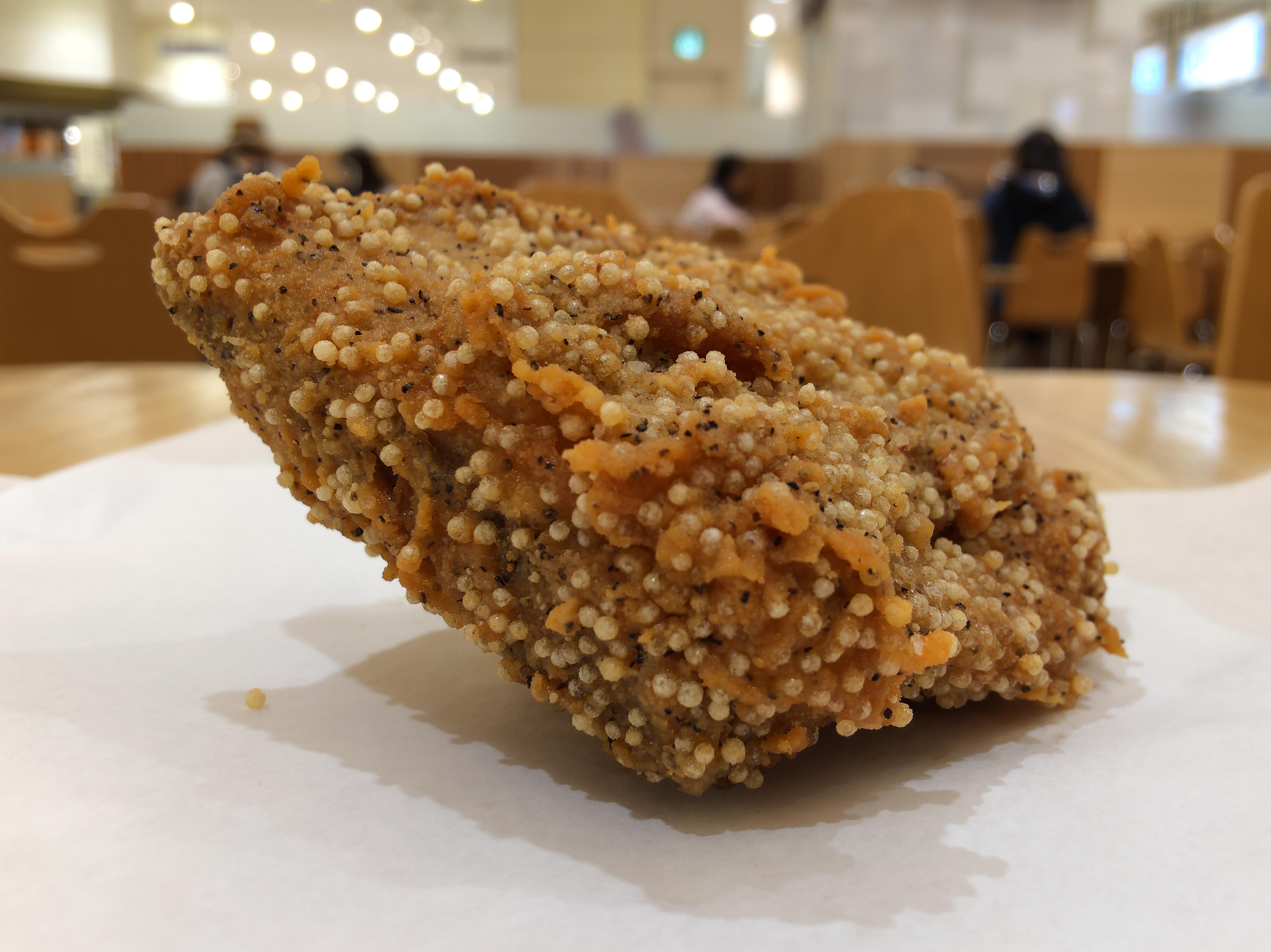 [KFC][味わい岩塩チキン][税込み270円][182kcal]