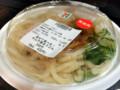 [セブンイレブン][混ぜて食べる!][キムチ釜玉うどん][税込み430円][509kcal]