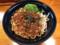 [油坊主][担々麺][850円][フライドガーリック][100円][(税込)]