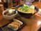 [らーめん無双][濃厚ねぎ味噌ラーメン][810円][餃子&叉焼丼][250円][(税込)]