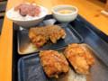 [からやま][赤カリ][極ダレ][各2個][ご飯][合計税込み722円]