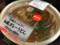 [セブンイレブン][お肉たっぷり!][和風カレーうどん][税込み460円][589kcal]