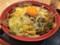 [すき家][牛すき焼き丼][たまごセット][650円][900kcal][3種のチーズ][140円][180kcal][(税込み)]