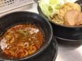 [武骨家][麻婆つけ麺][税込み820円]