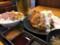[からやま合盛り定食][チーズからあげ][702円][ビール][421円][(税込)]