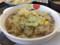 [松屋][鶏と白菜の][クリームシチュー定食][税込み630円]