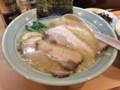 [みぞのくち野郎][濃厚鶏ガラと煮干しの][塩チャーシューメン][税込み950円]