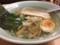 [溝の口野郎][あっさり鶏ガラと][煮干の塩ラーメン][税込み650円]