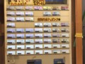 [カレタン][三軒茶屋店][券売機][メニュー]