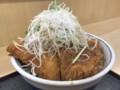 [かつや][ガツ盛り野菜の][チキンカツ丼][税込み637円]