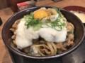 [すた丼屋][山かけ牛カルビ丼][肉増し][税込み1130円]