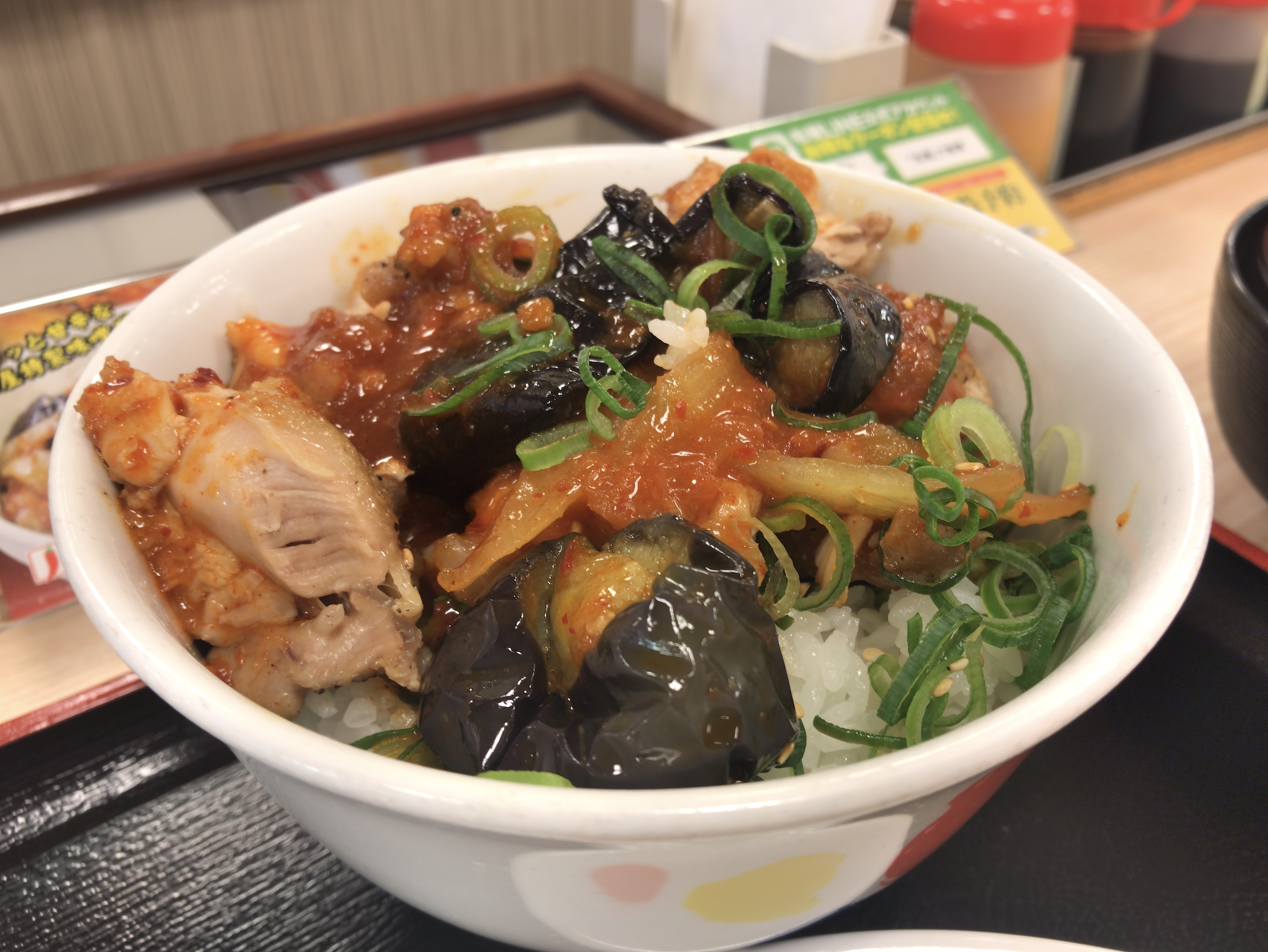 [松屋][鶏の甘辛味噌定食][税込み630円][991kcal]