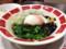 [バーミヤン][全国ご当地][旅する麺グルメフェア][ピリ辛台湾まぜそば][追いメシ付き][税込み1077円][1329kcal]