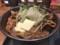 [すた丼屋][北海道すた丼][濃厚バター醤油味][980円][肉増し][150円][(税込)]